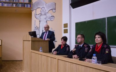 MEETING OF THE LAW ENFORCEMENT OFFICIALS WITH INTERNATIONAL STUDENTS