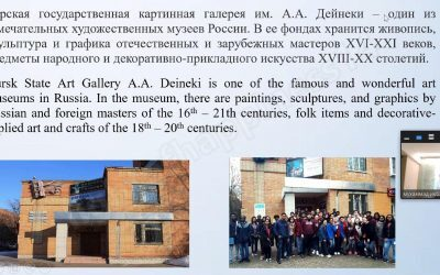 NEW ACQUAINTANCE OF IMI STUDENTS WITH THE ART OF THE FAMOUS RUSSIAN ARTIST A.A. DEINEKA