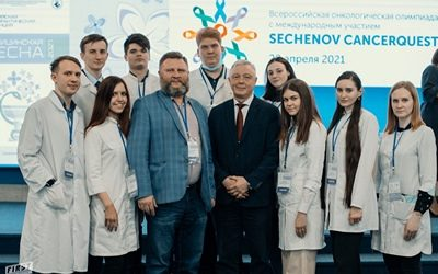 "PRIZE PLACE IN THE ALL-RUSSIAN ONCOLOGICAL OLYMPIAD ""SECHENOV CANСERQUEST"""