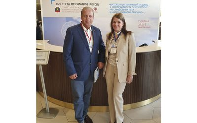 SPECIALISTS OF KSMU AT THE XVII CONGRESS OF RUSSIAN PSYCHIATORS