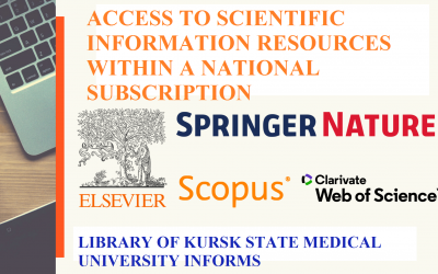 ACCESS TO SCIENTIFIC INFORMATION RESOURCES WITHIN A NATIONAL SUBSCRIPTION