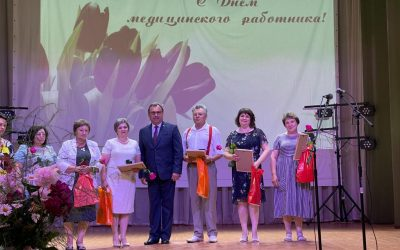RECTOR OF KSMU CONGRATULATED MEDICAL WORKERS OF SEVERAL DISTRICTS