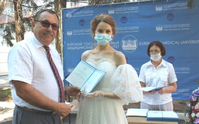 SOLEMN PRESENTATION OF DIPLOMAS TO GRADUATES OF THE PHARMACEUTICAL AND BIOTECHNOLOGICAL FACULTIES