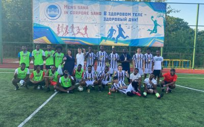 CLOSING OF THE SUMMER CUP OF STUDENT FOOTBALL LEAGUE KSMU