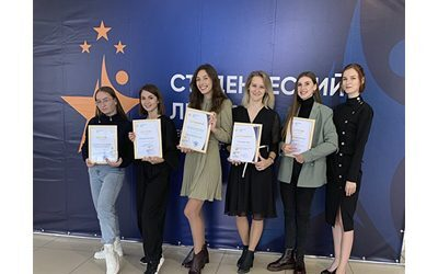 """STUDENTS OF KURSK MEDICAL UNIVERSITY ARE WINNERS OF THE REGIONAL AWARD """"STUDENT OF THE YEAR"""""""